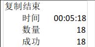 内存卡拷贝机(4)