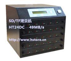 SD-TF卡拷贝机124DC