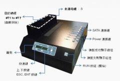 UHA-107-DC硬盘拷贝机使用说明书(3)