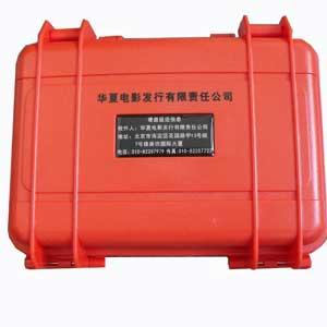 电影硬盘保护箱