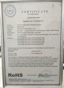 拷贝机获得CE认证
