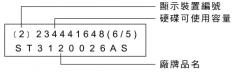 便携式拷贝机(8)