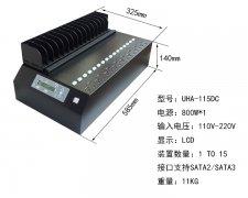 台湾产高速sata/msata硬盘拷贝机1拖15