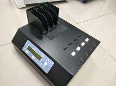 1对3专业级SATA3硬盘拷贝机